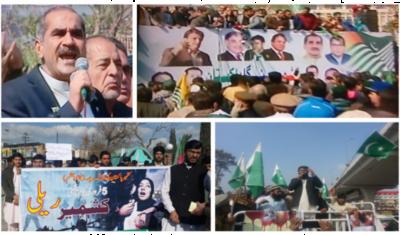 Kashmir Day Rallies