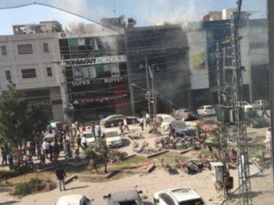 Lahore Defense Blast