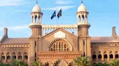 Lahore High Court Bar