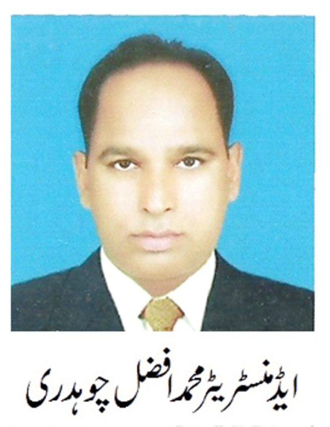 M. Afzal.Ch