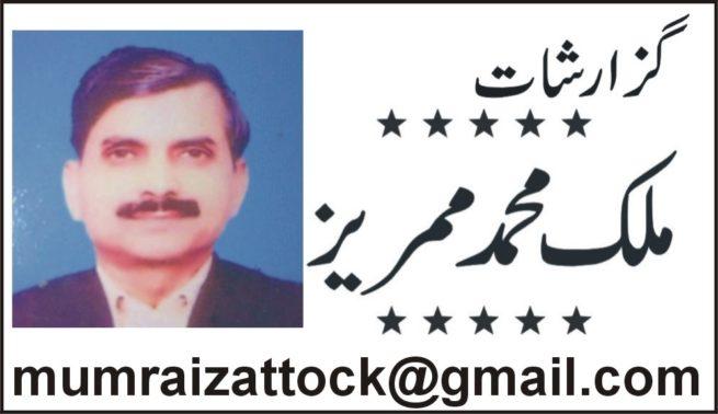 Malik Mumraiz Khan