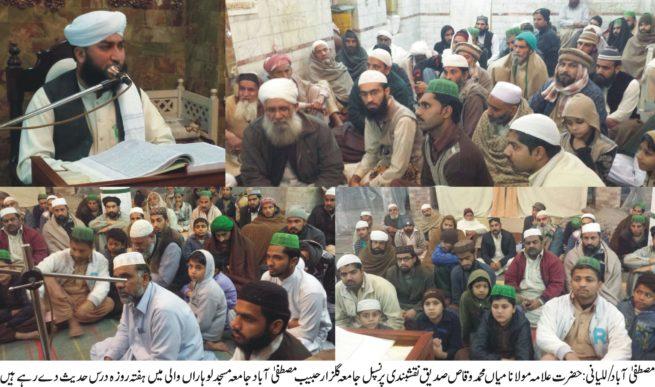 Mian Mohammad Waqas Speech