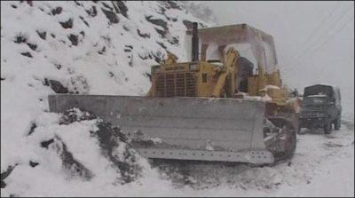 Mountain Landslide Collapse