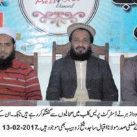 Mufti Khalid Mahmood