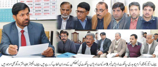 Muhammad Akram Meeting