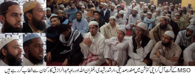 Muslim Student Organization Karachi