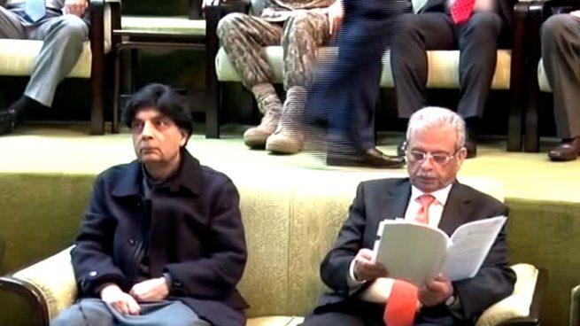 Nawaz Sharif Visit POF Wah Cantt