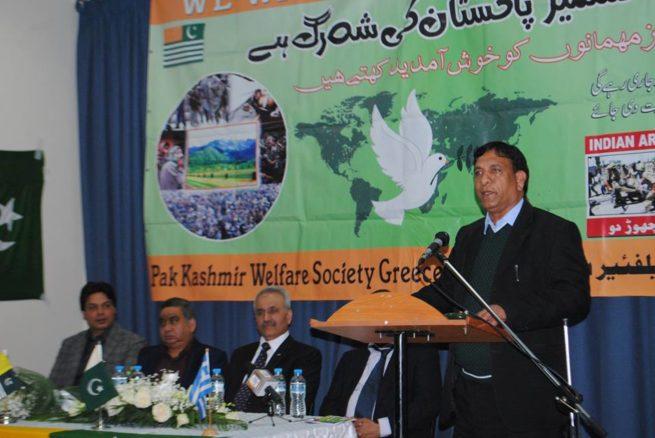 Pak Kashmir Welfare Society Held Event