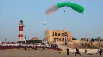 Pak Navy Peace Exercise