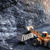 Pakistan Minerals