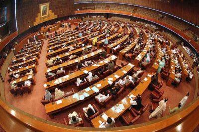 Pakistan Senate