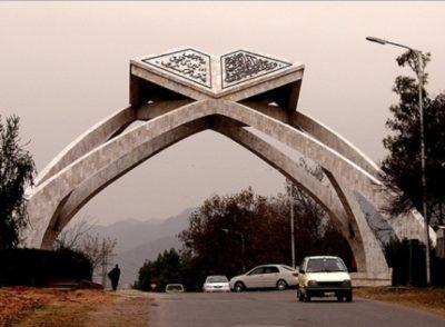 Quaid e Azam University