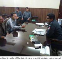 Rizwan Umar Gondal Meeting