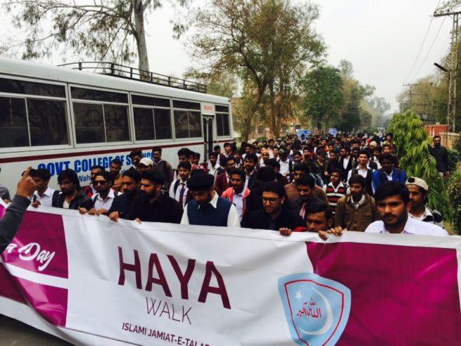 Saniha Mall Road And Haya Day