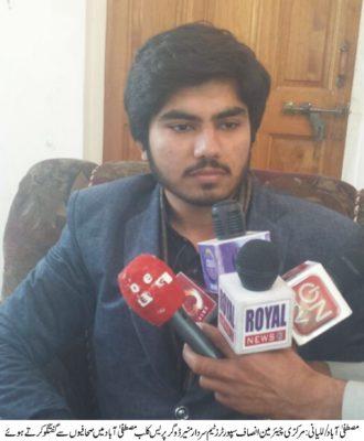 Sardar Munir Ahmed