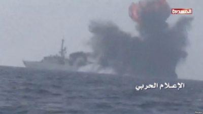 Saudi Naval Ship Attack