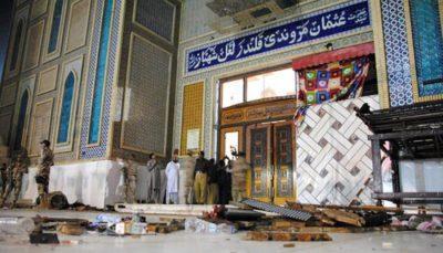 Sehwan Sharif Blast