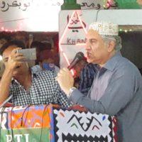 Shah Mehmood Qureshi