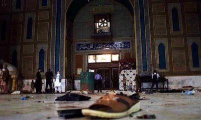 Shahbaz Qalandar Attack