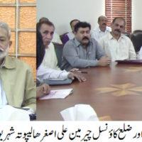 Shoukat Hussain Meeting