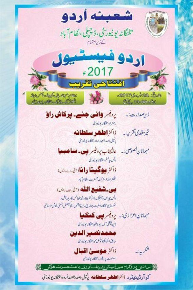 Urdu Festival