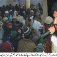 Mufti Mohammad Junaid Khan Qadri