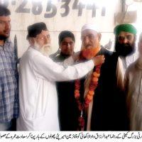 Abdul Razzaq Welcome