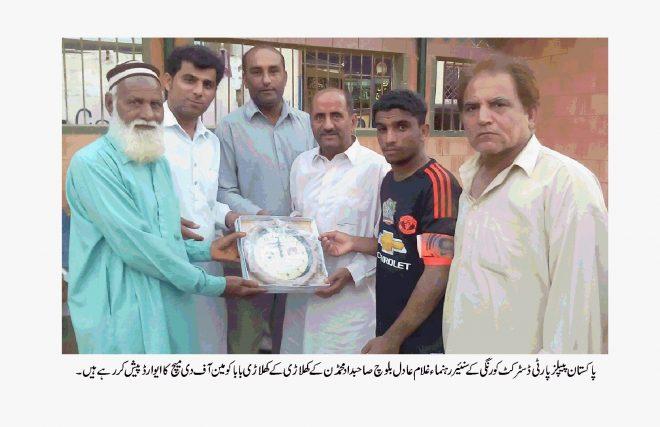 آل کراچی چیئرمین ولی محمد ولی فٹ بال ٹورنامنٹ میں مزید 8 میچوں کے فیصلے ہو گئے