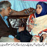 Amna Masood Janjua