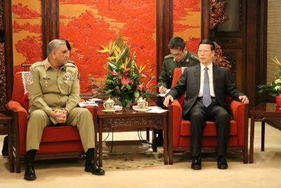 COAS Visit to China