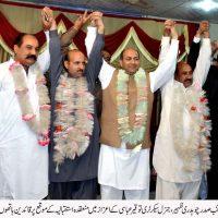 Chaudhry Zaheer Sultan Meeting