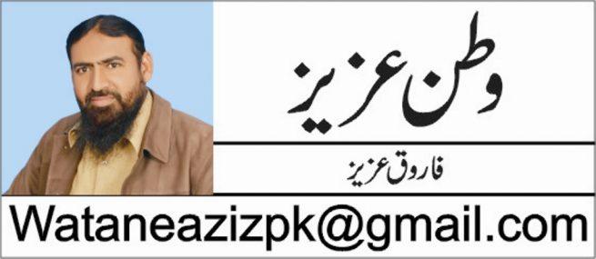 Farooq Aziz
