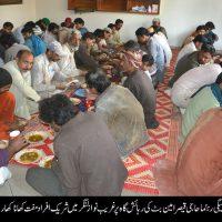 Haji Qaiser Butt Langar