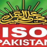 ISO Pakistan
