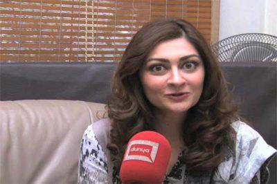 Jaana Malik