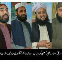 Mashaikh Conference
