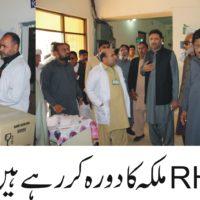 Mohammad Ali Tanveer Visit