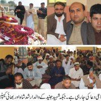 Praying for Syed Junaid Arshad