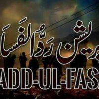RADD UL FASAD