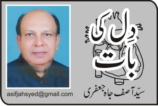 Syed Asif Jafri
