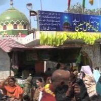 Hazrat Madhu Lal Hussain