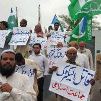 Jamaat e Islami K-Electric Sit