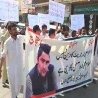 Mishal Khan-Murder Case