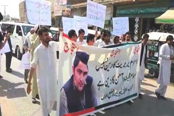 مردان : مشال خان قتل کیس میں مزید 4 ملزم گرفتار، تعداد 20 ہو گئی