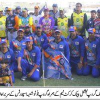 NBP T20 Match