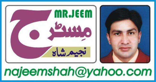 Najeem Shah