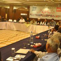 Pakistan conference