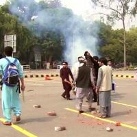 Punjab University Incident