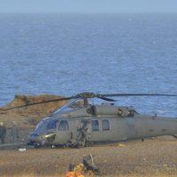 Saudi Helicopter Crash