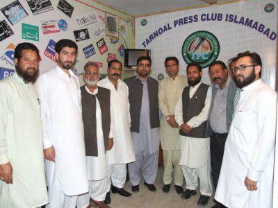 Tarnol Press Club